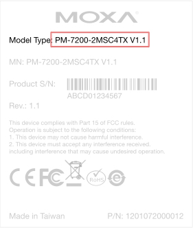 Where to find product model on silver label